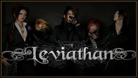 Leviathan presentan True Traitor, True Whore