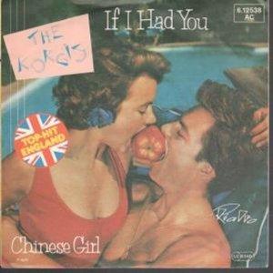 The Korgis - I I Had You (1979)